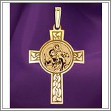 "Saint Christopher Cross Medal  ""EXCLUSIVE"""